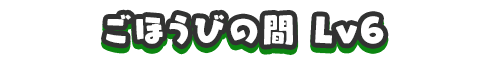 f:id:haruhiko1112:20180314125125p:plain