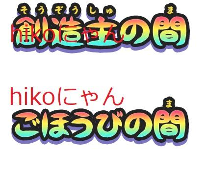 f:id:haruhiko1112:20180315015449j:plain