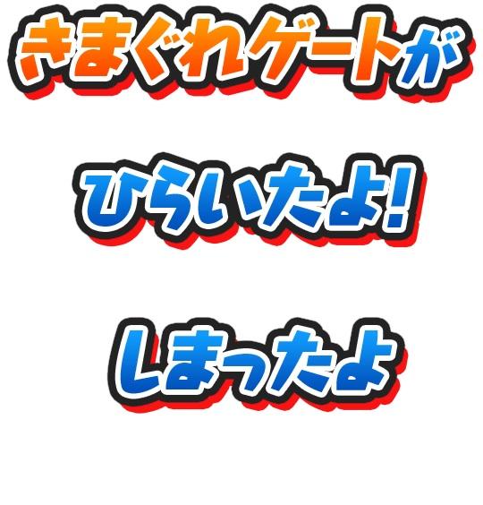 f:id:haruhiko1112:20180315020057j:plain