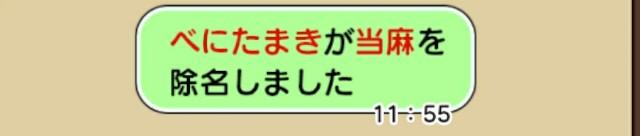 f:id:haruhiko1112:20180315124103j:plain