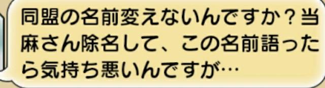 f:id:haruhiko1112:20180315124106j:plain