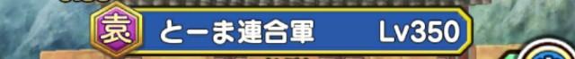 f:id:haruhiko1112:20180315131712j:plain