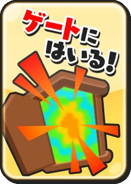 f:id:haruhiko1112:20180316160848p:plain