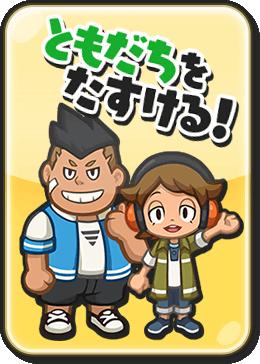 f:id:haruhiko1112:20180316160859p:plain