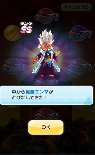 f:id:haruhiko1112:20180317173639j:plain