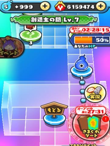 f:id:haruhiko1112:20180317174622j:plain