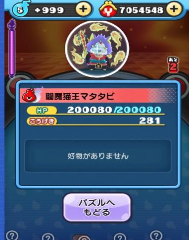f:id:haruhiko1112:20180317175516j:plain