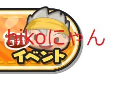 f:id:haruhiko1112:20180328175600j:plain