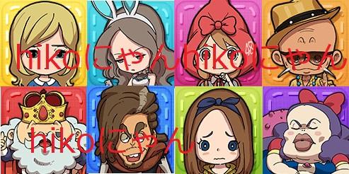 f:id:haruhiko1112:20180328175648j:plain