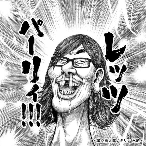f:id:haruhiko1112:20180328180040j:plain