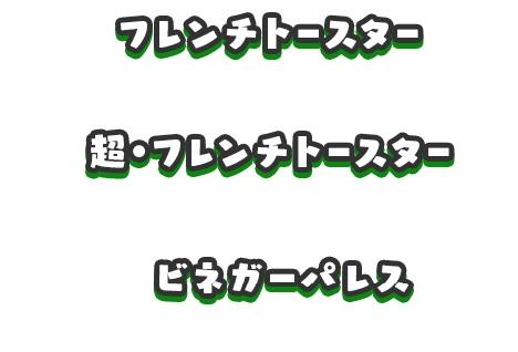 f:id:haruhiko1112:20180328180335j:plain