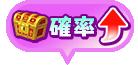 f:id:haruhiko1112:20180330153536p:plain