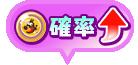 f:id:haruhiko1112:20180330154023p:plain