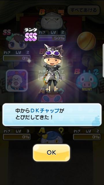 f:id:haruhiko1112:20180401041731j:plain