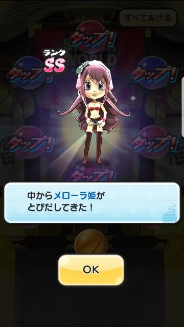 f:id:haruhiko1112:20180401041735j:plain