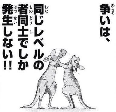 f:id:haruhiko1112:20180404145357j:plain