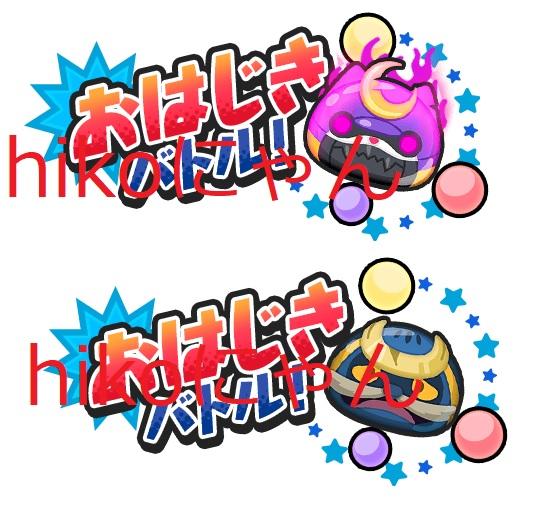 f:id:haruhiko1112:20180411145518j:plain