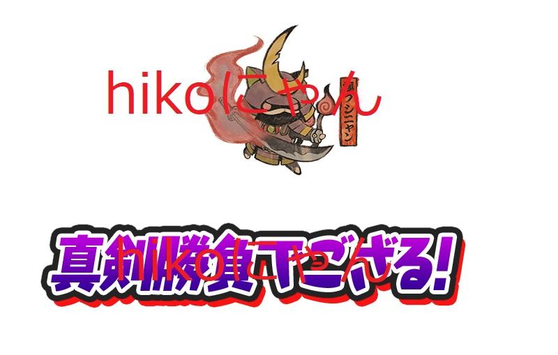 f:id:haruhiko1112:20180411145652j:plain