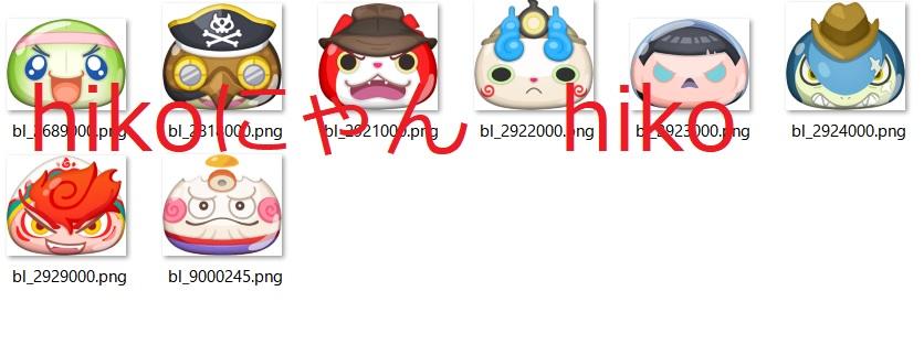 f:id:haruhiko1112:20180427152002j:plain