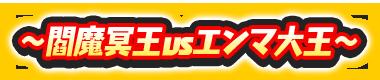 f:id:haruhiko1112:20180428012646p:plain