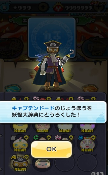 f:id:haruhiko1112:20180501024820j:plain