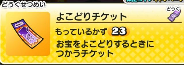f:id:haruhiko1112:20180505015955j:plain
