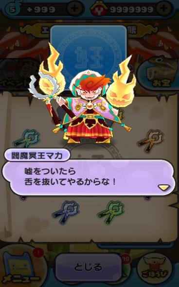 f:id:haruhiko1112:20180509035940j:plain