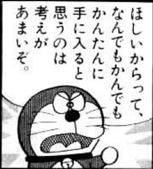 f:id:haruhiko1112:20180511210822j:image