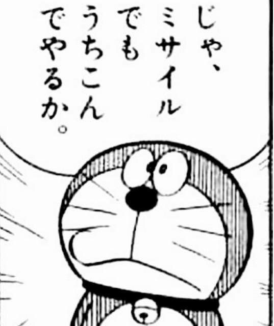 f:id:haruhiko1112:20180511211522j:image