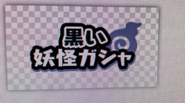 f:id:haruhiko1112:20180512005606j:image