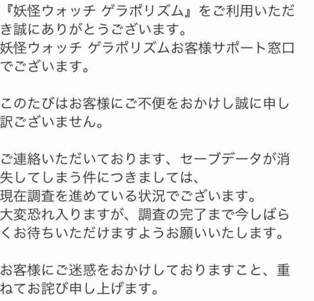 f:id:haruhiko1112:20180514004222j:plain