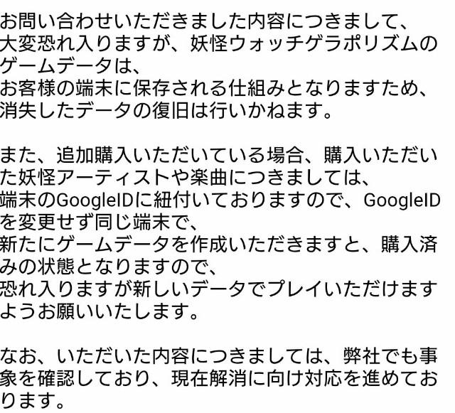 f:id:haruhiko1112:20180514004225j:plain