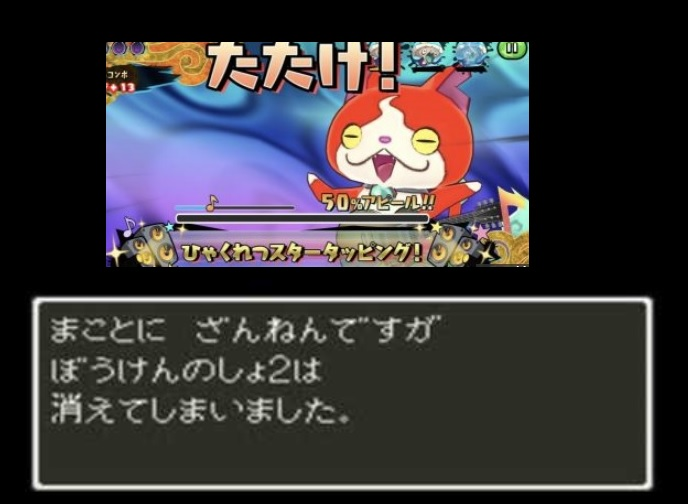 f:id:haruhiko1112:20180514010202j:plain