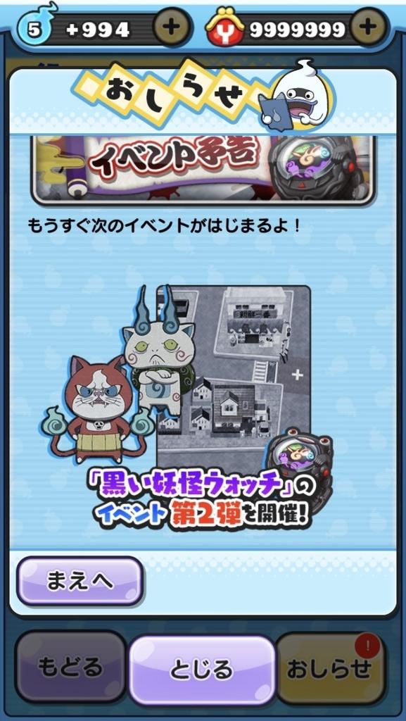f:id:haruhiko1112:20180516153548j:plain