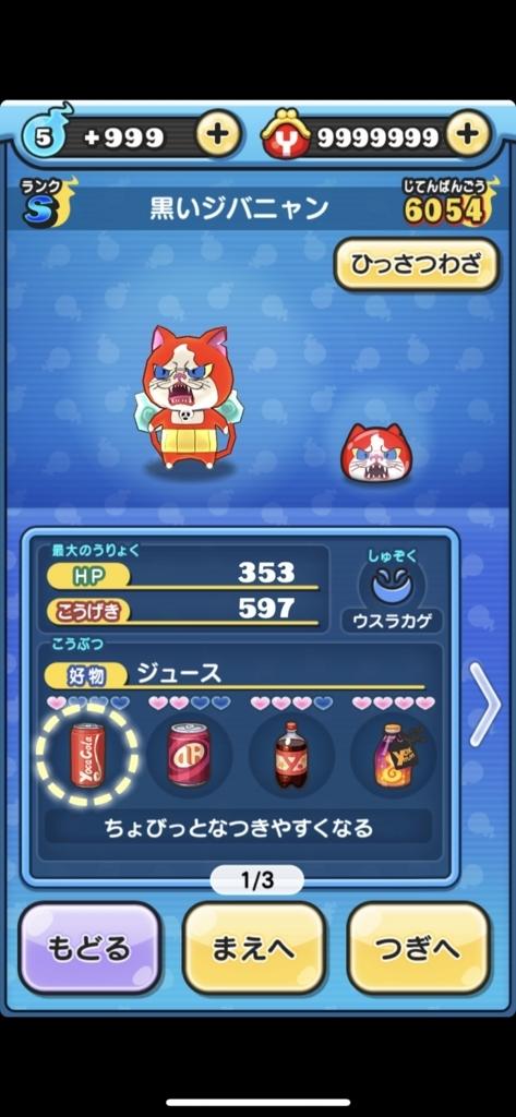 f:id:haruhiko1112:20180516170200j:plain