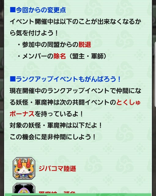 f:id:haruhiko1112:20180524215806j:image