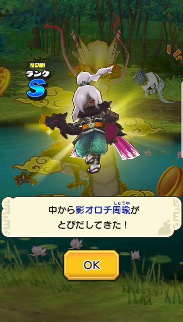 f:id:haruhiko1112:20180524215859j:image