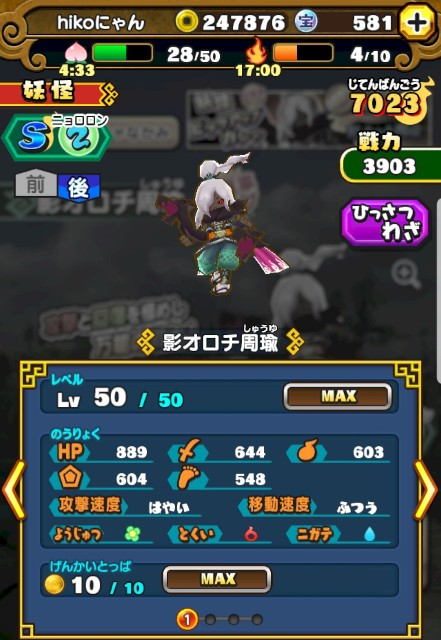 f:id:haruhiko1112:20180524220545j:image