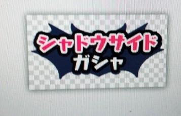 f:id:haruhiko1112:20180528172452j:image
