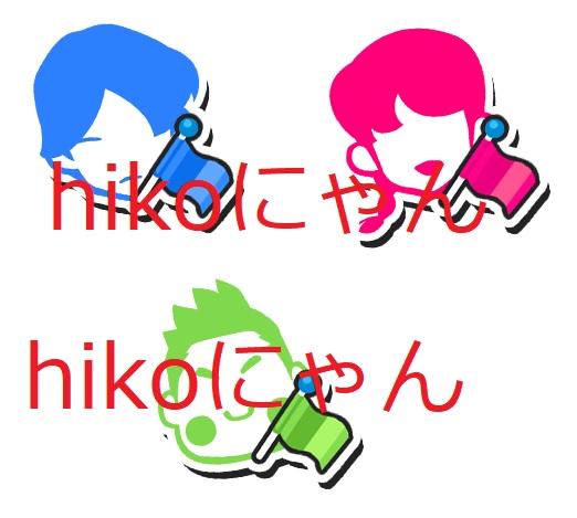 f:id:haruhiko1112:20180529132008j:plain