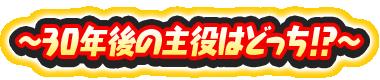 f:id:haruhiko1112:20180531155803p:plain