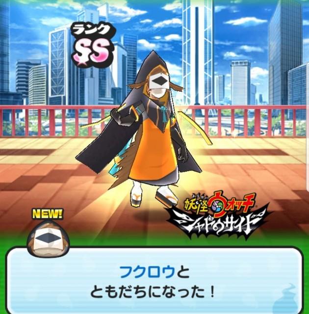 f:id:haruhiko1112:20180601232300j:image