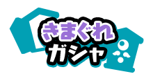 f:id:haruhiko1112:20180611201522p:plain