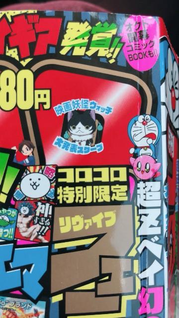 f:id:haruhiko1112:20180613123713j:plain