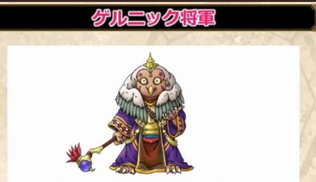 f:id:haruhiko1112:20180626140716j:plain