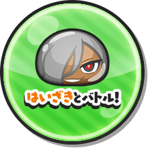 f:id:haruhiko1112:20180627144919p:plain