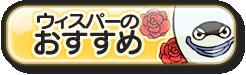 f:id:haruhiko1112:20180627145103p:plain