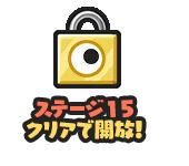 f:id:haruhiko1112:20180629141443p:plain