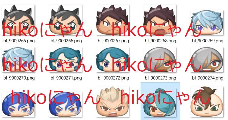 f:id:haruhiko1112:20180629163932j:plain