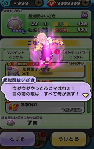 f:id:haruhiko1112:20180704040859j:plain